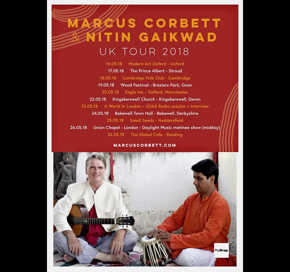 Marcus Tour Poster